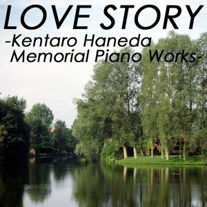To Love Again~羽田健太郎Memorial Piano Works~ (To Love Again/kentarou Haneda Memorial Piano Collection)
