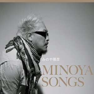 MINOYA SONGS (Minoya Songs)