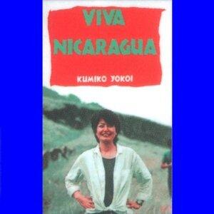 Viva Kumiko Vol.5 Viva Nicaragua (VIVA KUMIKO  Vol.5 VIVA NICARAGUA)