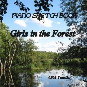 森ガールの風景~ピアノ・スケッチ・ブック (Girls in the forest-Piano Sketch Book)