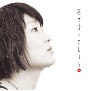 夢で逢いましょう+4 (Yumede Aimashou +4)