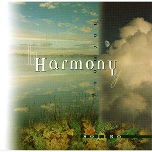 ハーモニー (Harmony)