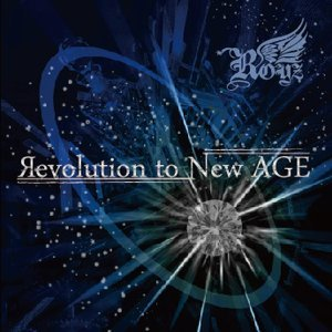 Revolution to New AGE (Revolution to New AGE)