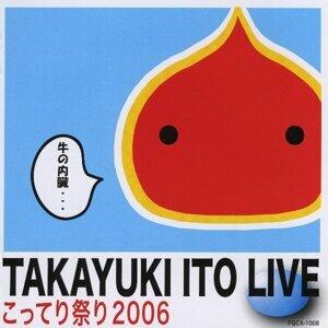 """こってり祭り2006 """"haishinban"""" (Kotteri Matsuri 2006 Haishinban)"""