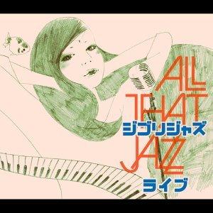 ジブリジャズ・ライブ (Ghibli Jazz Live)