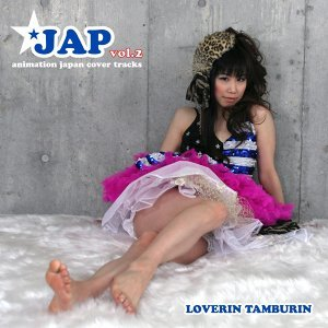 JAP vol.2 animation japan cover tracks (JAP vol.2 animation japan cover tracks)