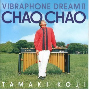 CHAO CHAO VIBRAPHONE DREAM2 (Chao Chao  Vibraphone Dream2)