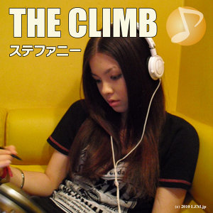 The Climb (THE CLIMB)