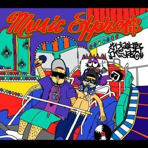 MUSIC EXPRES$ (Music Express)