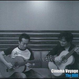 Cinema Voyage