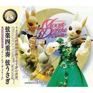 Moon of the Dream (Moon Of The Dream)