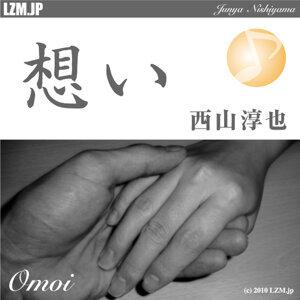 想い (Omoi)
