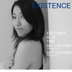 Existence (EXISTENCE)