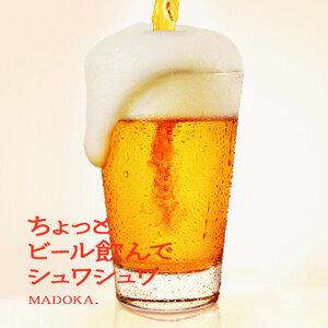 ちょっとビール飲んでシュワシュワ (Chotto Beer Nonde Shuwa Shuwa)