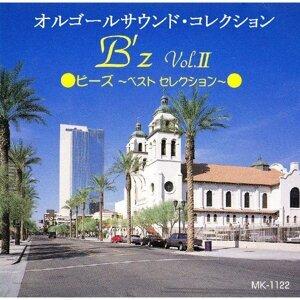 B'z Vol.II ベスト セレクション (B'z II Best Selection)