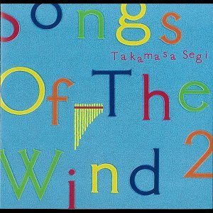 Songs Of The Wind 2 (Songs Of The Wind 2)