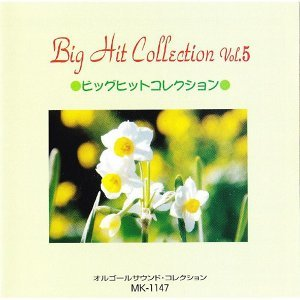 Big Hit Collection Vol 5 (Big Hit Collection Vol 5)