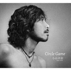 Circle Game (Circle Game)