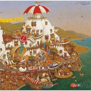 風の祭り~CARNAVAL~ (Carnaval)