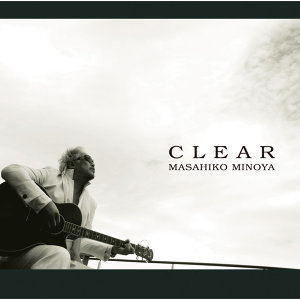 Clear (CLEAR)