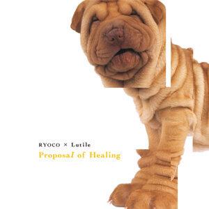 Proposal of Healing (Proposal Of Healing)