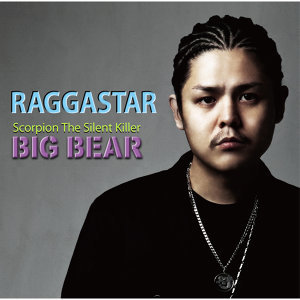 RAGGASTAR (Raggastar)