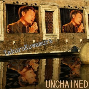UNCHAINED MELODY (Unchained melody)