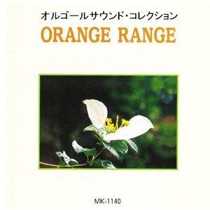 ORANGE RANGE (Orange Range)