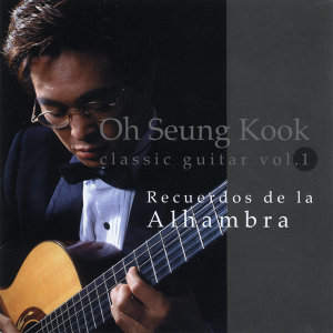 Oh Seung Kook Classic Guitar Vol.1