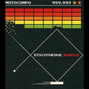 DISCOTHEQUE MURDER (Discotheque Murder)