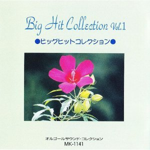 Big Hit Collection Vol.I (Big Hit Collection Vol.I)
