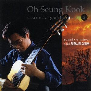 Oh Seung Kook Classic Guitar Vol.2