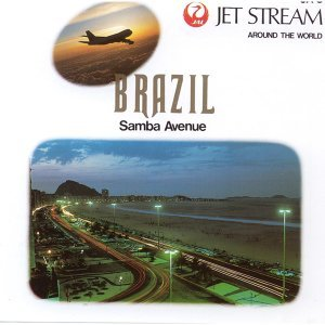 JAL ジェットストリーム ブラジル (JAL Jetstream Brazil Samba Avenue)