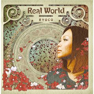Real World (Real World)