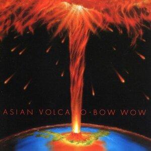 ASIAN VOLCANO (Asian Volcano)