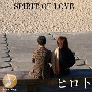 SPIRIT OF LOVE (Spirit Of Love)