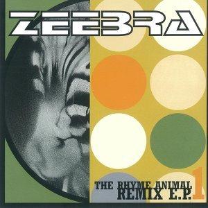 THE RHYME ANIMAL REMIX E.P.1 (The Rhyme Animal Remix E.P. 1)