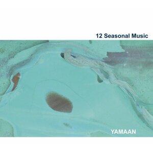 12 Seasonal Music (12 Seasonal Music)