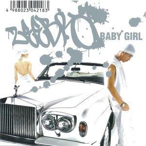 Baby Girl (BABY GIRL)