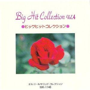 Big Hit Collection Vol 4 (Big Hit Collection Vol 4)