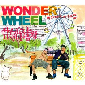 WONDER WHEEL (Wonder Wheel)