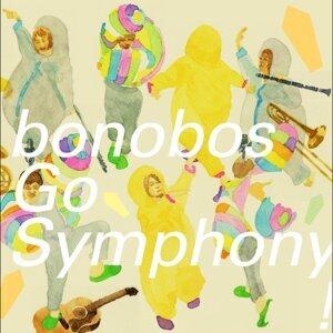 Go Symphony! (Go Symphony!)