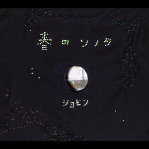 春のソノタ (Haru No Sonata)