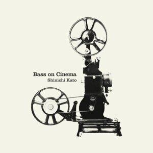 ベース・オン・シネマ (Bass On Cinema)