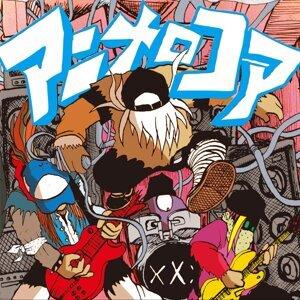 アニメロコア (Animelocore)
