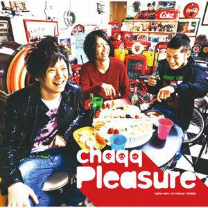 Pleasure (Pleasure)