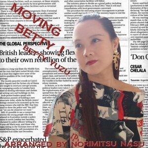 ムーヴィン・ベティ! (Moving Betty)