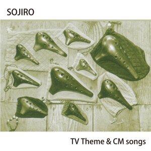 オカリナ 宗次郎 番组テーマ&CM曲集 (Ocarina Sojiro TV Theme & CM Songs)
