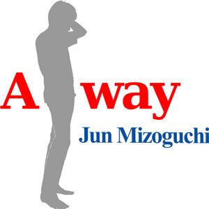 A Way (A Way)