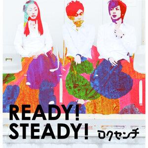 READY!STEADY! (Ready! Steady!)